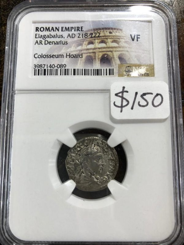 Roman Empire Elagabalus 218-222 AD VF